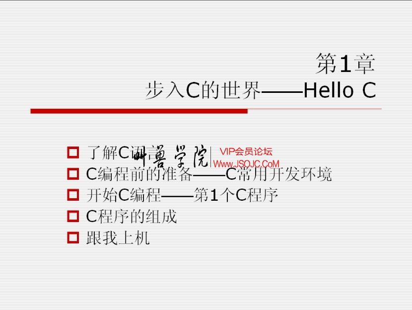 c语言从入门到精通 教学光盘 新手学c语言编程首选